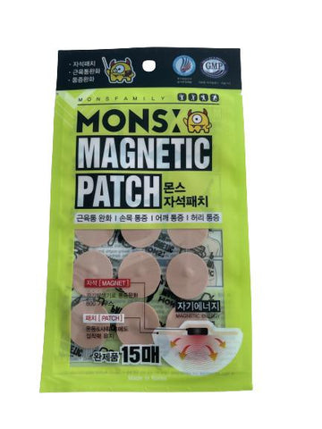 Mons Magnetic Patch (15pc)