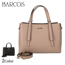 Load image into Gallery viewer, 2 Way Leather Handbag with Metal Barcos Logo Plate Finish