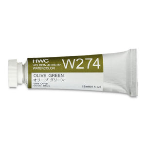 Holbein Artists' Watercolor- Olive Green (W274)
