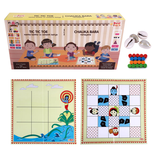 2 in 1 Strategy Board game of Tic Tac Toe and Chauka Bara