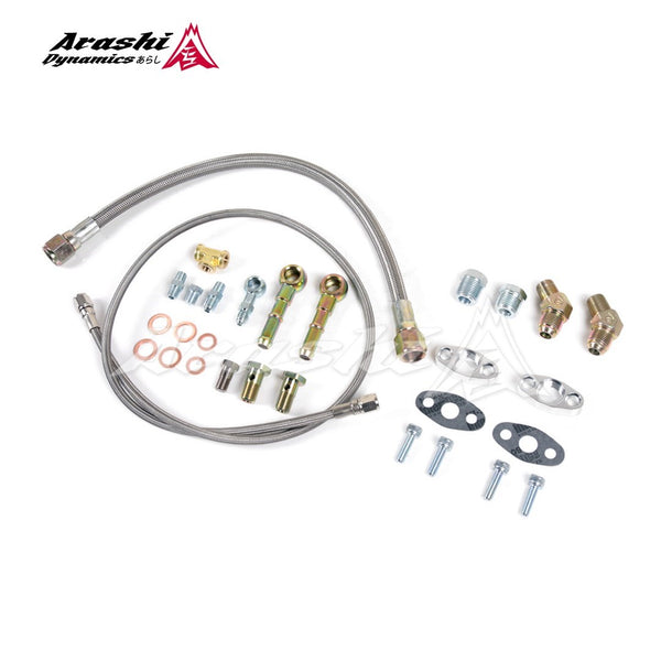 Garrett GT25 GT28 GT30 GT35 Ball Bearing Turbo Oil Water Line Kit Universal