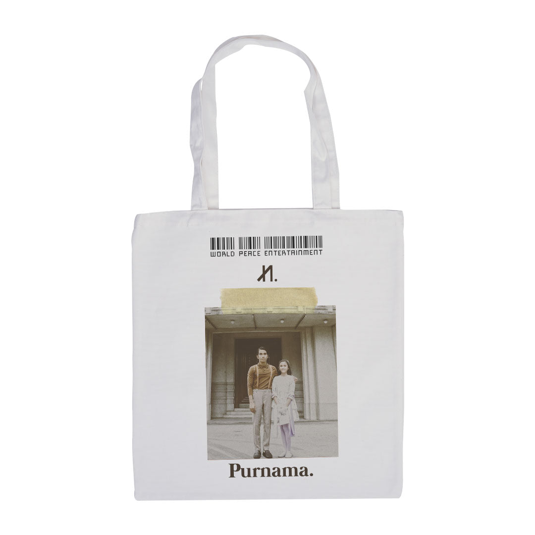 Purnama White Tote Bag