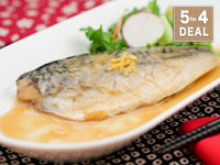 Simmered Mackerel with Saikyo miso -Yuzu flavor- ( 5 for 4 deal )