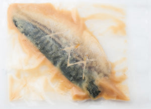 Yuzu flavored simmered Mackerel with Saikyo miso ( 5 for 4 deal )