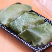Load image into Gallery viewer, Kashiwa Mochi(3 pcs )