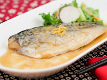 Load image into Gallery viewer, Simmered mackerel with saikyo miso -Yuzu flavor-