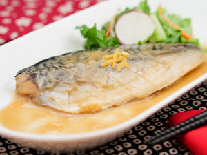 Simmered mackerel with saikyo miso -Yuzu flavor-