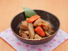 Load image into Gallery viewer, Chikuzen-ni style simmered chicken and vegetable