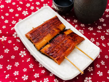 Load image into Gallery viewer, Grilled Unagi by ZAKKUSHI on CARLTON