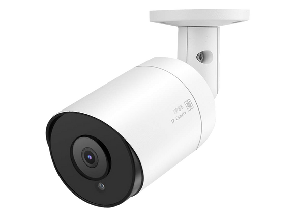 IPC-B850-DS - 5MP Super HD PoE Bullet/Dome IP Security Camera Micro Phone Bulild-in SD Slot H.265 Hikvision/ONVIF