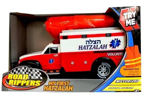 My First Hatzalah