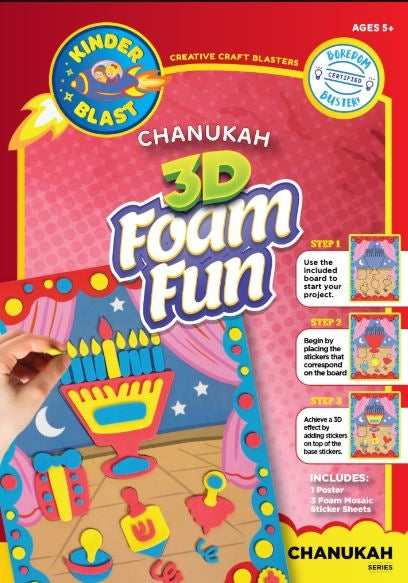 Chanukah 3D Foam Fun