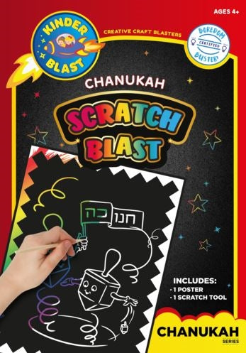 Chanukah Scratch Blast