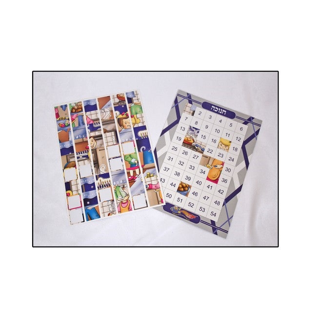 Chanukah Sticker Puzzle