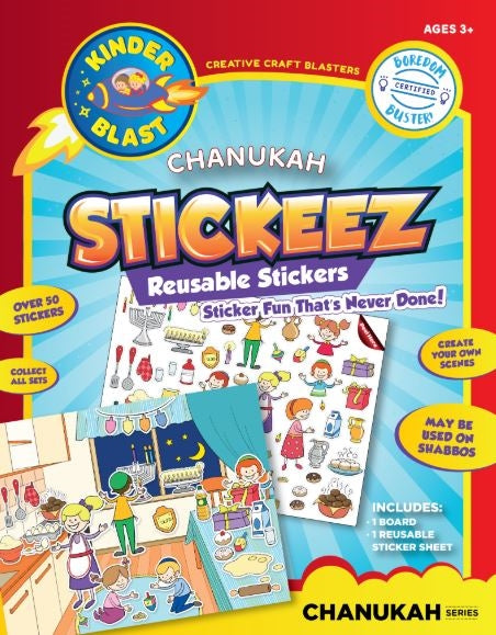 Reusable Stickers Chanukah