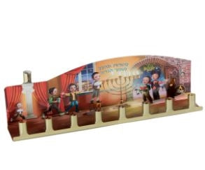 Tin Menorah with Painting