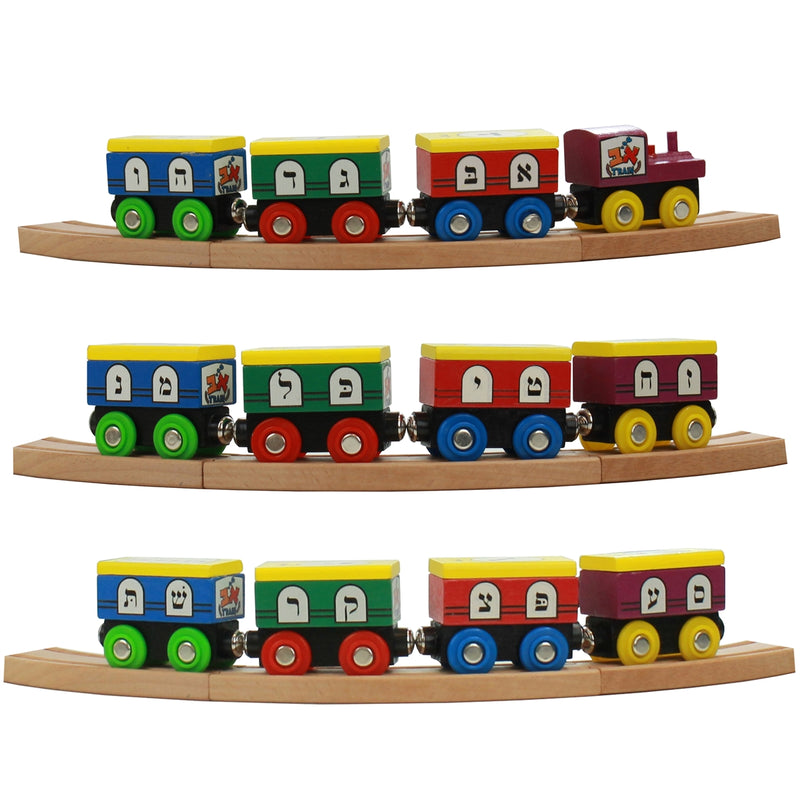 Wooden Alef Beis Train