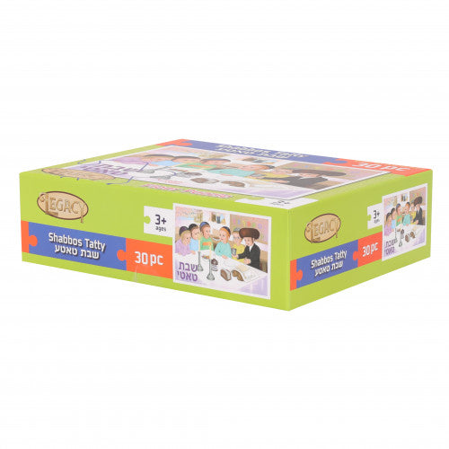 Shabbos Tatty 30 Piece Puzzle