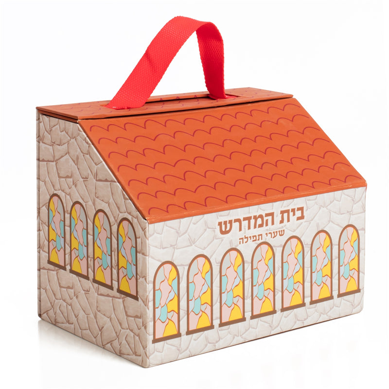 Take Along Wooden Shul Set