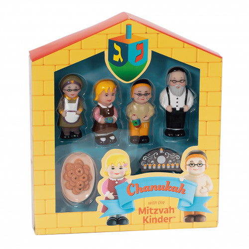 Mitzvah Kinder Chanukah Set