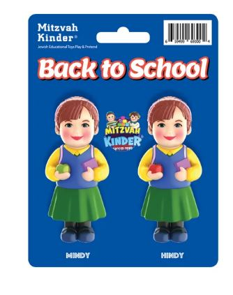 Mitzvah Kinder Back To School Girls