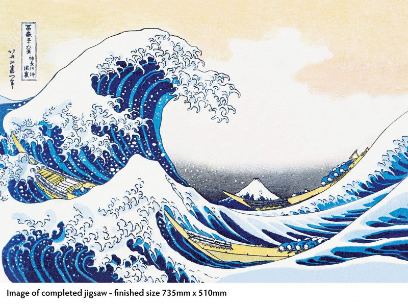 The Great Wave by Hokusai 1000 piece jigsaw puzzle