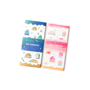Eid Money Envelopes [4 Pack]