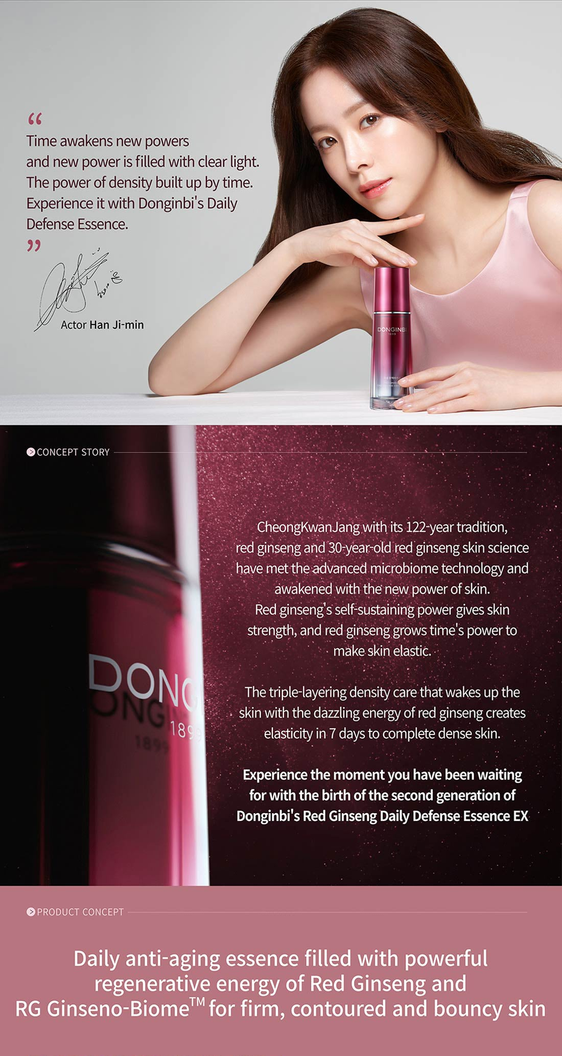 Donginbi Red Ginseng Daily Defense Essence EX