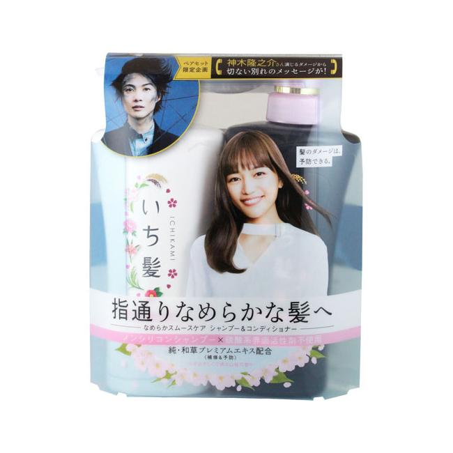 Ichikami Smooth Shampoo & Conditioner