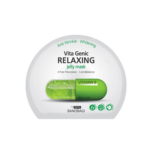 Vita Genic Relaxing Jelly Mask - 1 Box of 10 Sheets