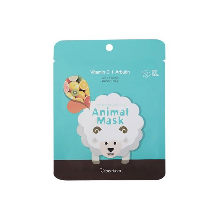 Animal Mask Series Sheep - 1 Box of 10 Sheets