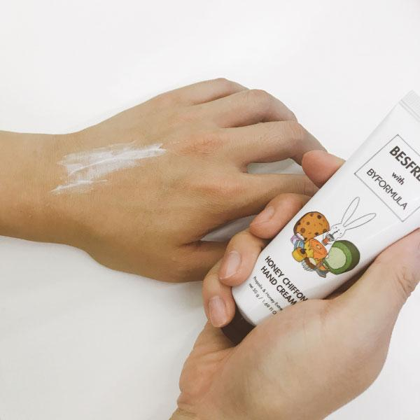 Honey Chiffon Hand Cream 2PCS