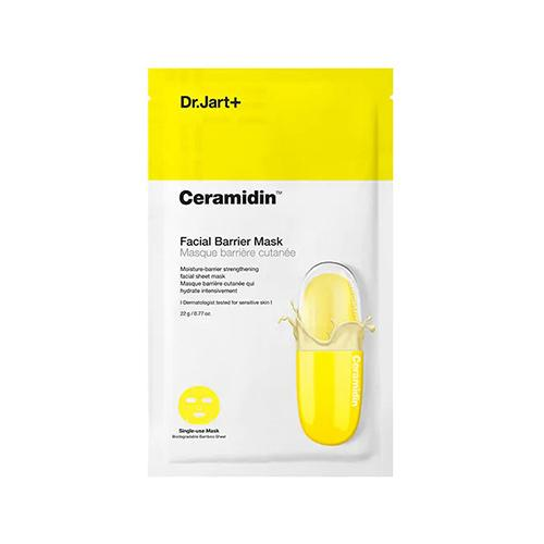 Ceramidin Mask - 1 Box of 5 Sheets