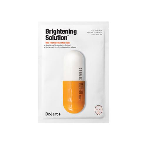 Dermask Micro Jet Brightening Solution - 1 Box of 5 Sheets