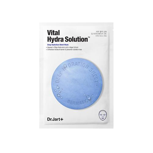 Dermask Water Jet Vital Hydra Solution - 1 Box of 5 Sheets