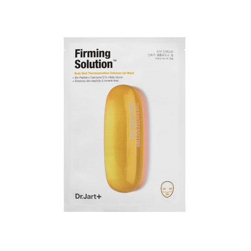 Dermask Intra Jet Firming Solution - 1 Box of 5 Sheets