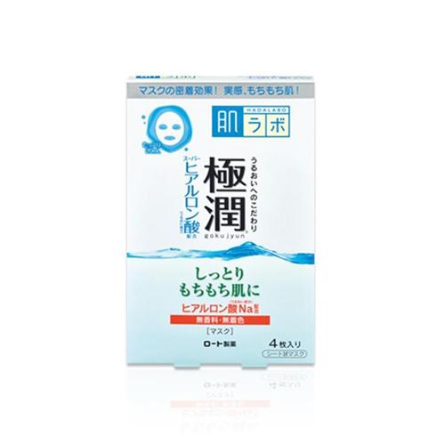 Gokujyun Hyaluronic Face Mask - 1 Box of 4 Sheets
