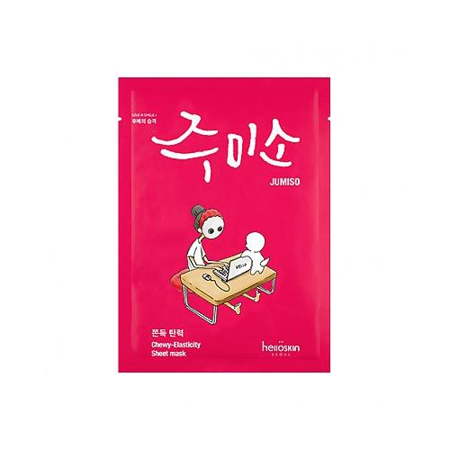 Jumiso Chewy-Elasticity Sheet Mask - 1 Box of 5 Sheets