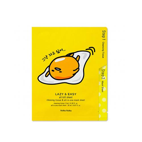 Lazy & Easy All Kill Sheet - Gudetama Edition - 1 Sheet