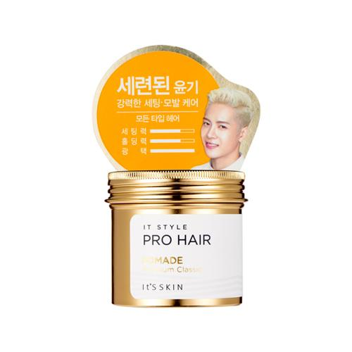 It Style Pro Hair Premium Classic Pomade