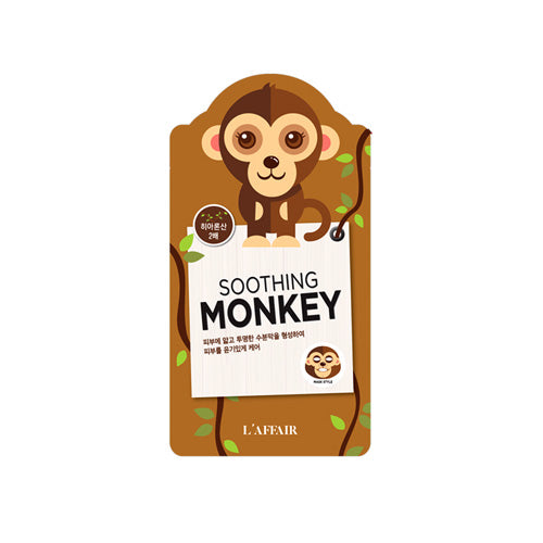 Animal Soothing Monkey Mask -  1 Box of 10 Sheets
