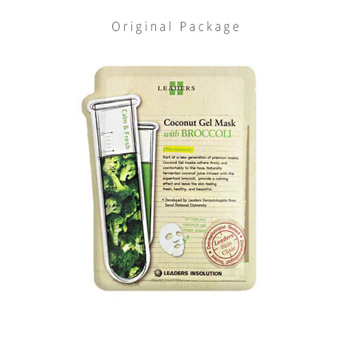 Coconut Gel Mask with Broccoli