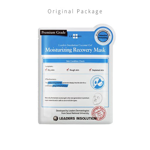 Coconut Gel Moisturizing Recovery Mask