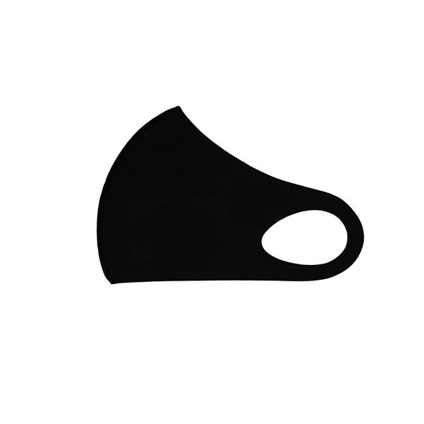 Social Distancing Reusable 3-D Fashion Mask (Solid)