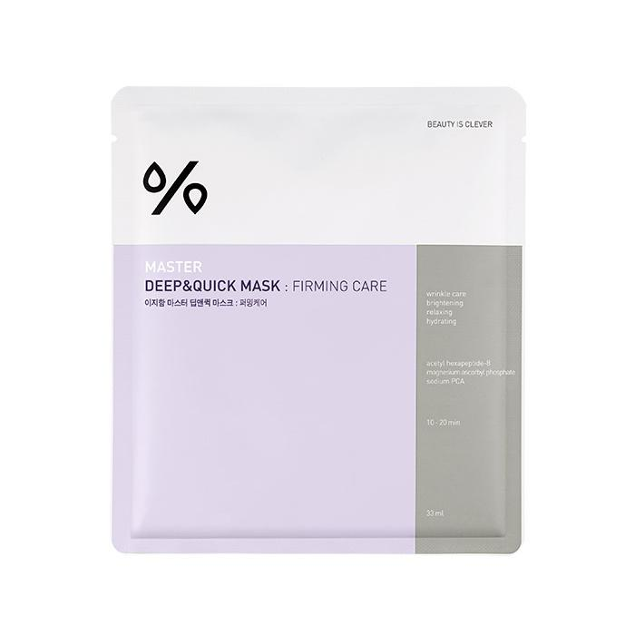 Master Deep & Quick Mask - Firming Care