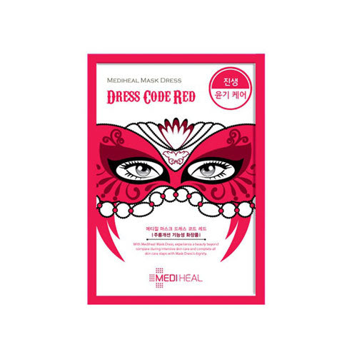 Mask Dress Code Red - 1 Box of 10 Sheets