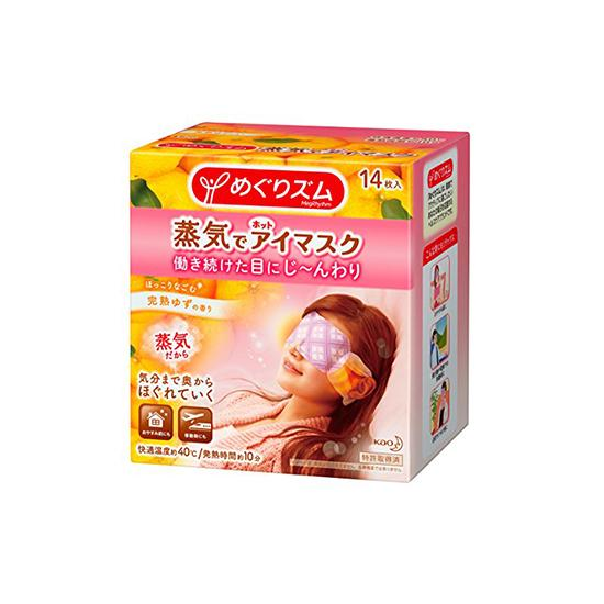 Steam Eye Mask Citrus - 1 Box of 12 Pieces