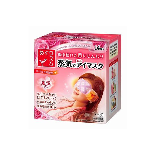 Steam Eye Mask Rose - 1 Box of 12 Pieces