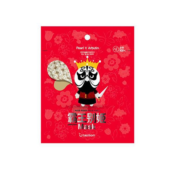Peking Opera Mask King - 1 Box of 10 Sheets