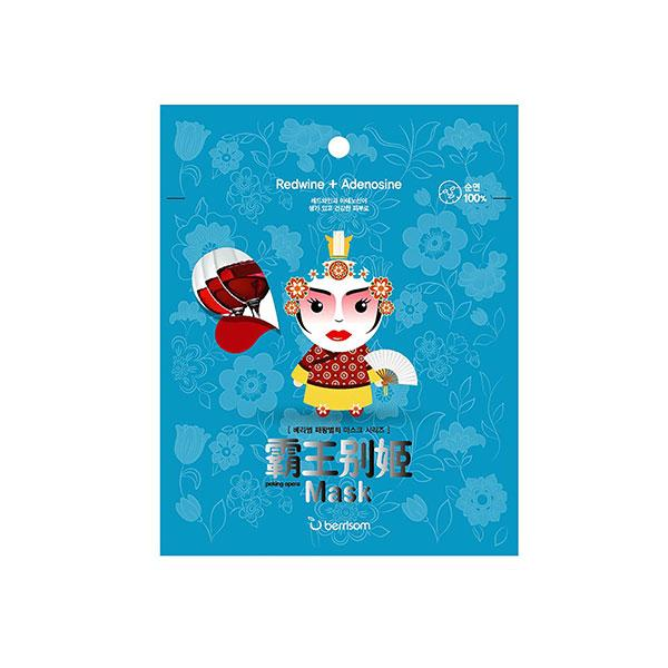 Peking Opera Mask Queen - 1 Box of 10 Sheets